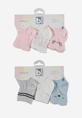 Καλτσακια Βρεφικα Bi Baby Boy & Girl Pack