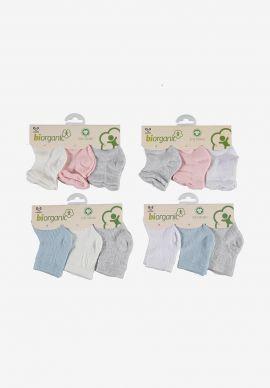 Καλτσακια Βρεφικα Biorganic Cotton Simple Pack