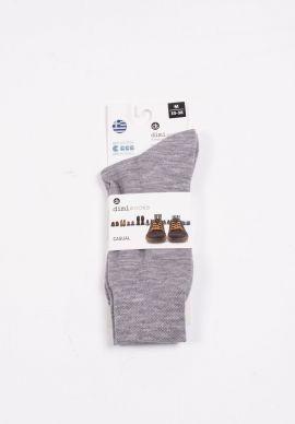 Καλτσα Μαλλινη Dimi Socks