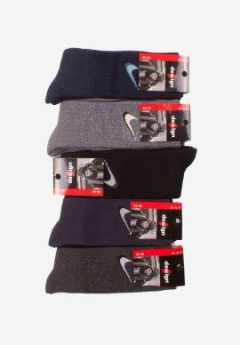 Καλτσες Ανδρικες Πετσετε Τυπου Nike 12 Τεμ.